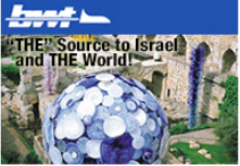 The Source to Israel